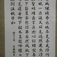 春作業 H29-05-09 ㈫ 晴