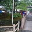 一昨日の夕刻から軽井沢に来ていますが昨日と今日で気温差が大きくて