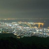 日本三大夜景 神戸から