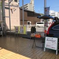 24日は徳山駅!