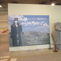 1月9日瑞穂公園テニスコートはやっぱりパスして博物館へ。
