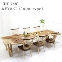 【撮影報告】欅 一枚板 ダイニングテーブル(ジョイント式)を撮影致しました。【DT-748】