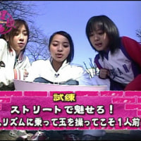 ■TV[2007/02/12]