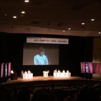 3.8国際女性デー全国統一運動 中央集会