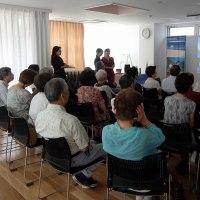 ウルグアイ大使夫人の講演会が開かれました