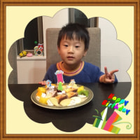 とっくん4歳のお誕生日 (^○^)