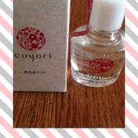 coyori(コヨリ)美容液オイル  高保湿オイル これからの季節にオススメです♪