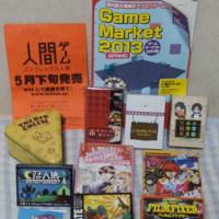 ゲームマーケット2013春!に出陣してきました~