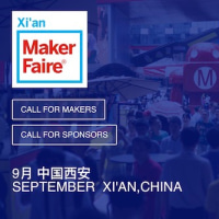 Maker Faire 西安は9月!?