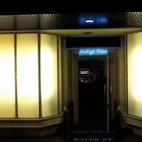 異国情緒あふれる港町  B級横浜散策(344)  ブルーシートで酒盛り 「ますや」 横浜橋市場