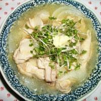 鶏肉と玉ねぎのスープ煮 改訂版