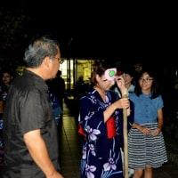 浴衣で涼もう!加美SORAガーデン Vol.2  ~スイカ・チョップ選手権