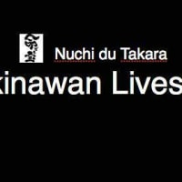 Vigil to Coincide with President Obama's Visit, Okinawan Governor's Request to Meet