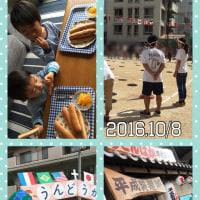 幼稚園運動会(#^.^#)
