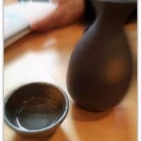 【和食・海鮮】日本橋 墨之栄@東京都中央区日本橋室町(コレド室町2F)