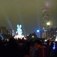 今天是元宵節! IN 台湾☆