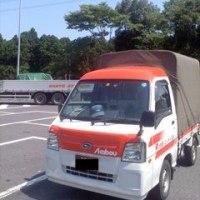 東関東道のパーキングエリア