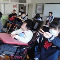 楽しみな宿泊学習~事前学習~ (高等部2年生)