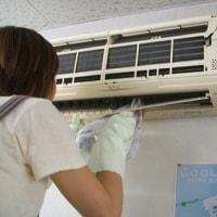 暖房を付ける前に、エアコンのお掃除!