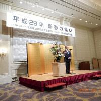 千葉県・千葉市建設業協会の新年会