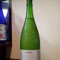 関東地方の日本酒 其の35