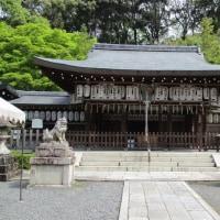 京都十六社巡り・熊野若王子神社(・国常立神、伊佐那岐神、伊佐那美神、天照皇大神、恵比須像・