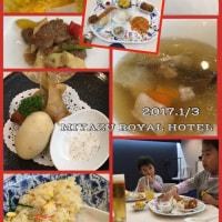 2017年☆初☆旅行