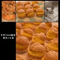 11月27日Cake&Desert+特パンクラス