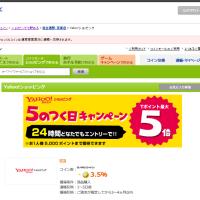 Panasonicコイン