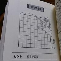 脳トレ7手詰9手詰(全問実戦型!)前半