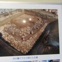 住吉宮町遺跡 第52次調査結果速報 on 2017-3-18