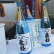 【地酒フェス】美味しかったです(#^.^#)