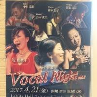 Vocal Night Vol.8