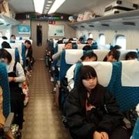 無事に新幹線に❗