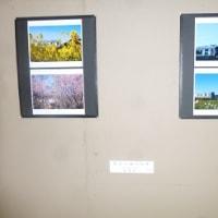 第24回フォト奥播州写真展