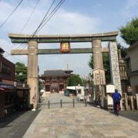 🚶淀屋橋〜市役所庭園〜熊野街道〜四天王寺