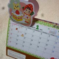 ペコちゃんのカレンダー