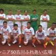 県シニア50リーグ試合結果