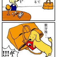 絵日記:おにぎり喰い!