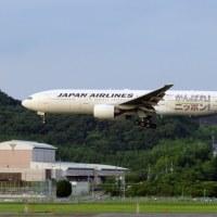 JAL B777 がんばれ!ニッポン! FUK