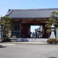 17番井戸寺へ