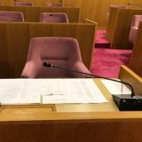 日田市議会、一般質問1日目。