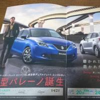 スズキ バレーノ カタログ比較!