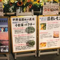 【千葉ラーメン新店】「牛そば まるは@船橋」まるはグループの新店がグランドオープン!牛そば追い飯セット注文