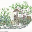 No.1044 横浜公園