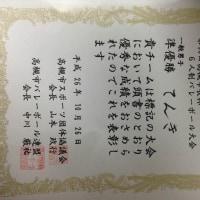 【大会】2014年10月26日(日) 8時50分 ~18 時00分、高槻市民大会