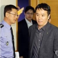 韓国警備艇 中国漁船の体当たり 沈没 !!