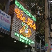 Banh Canh Cua 蟹の身のタピオカ麺②