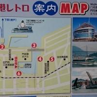 旅行記 第13回 『下関・門司、柳川、太宰府 3日間』  (その2)