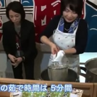 ふだい昆布ラーメン発表会の模様が岩手めんこいテレビ「ふだいTV青の国から」で放送されました。